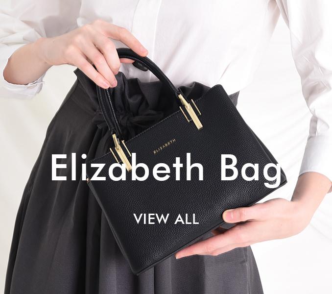 Koleksi Tas Elizabeth